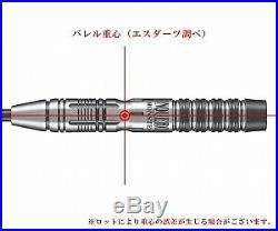 Monster Steel Tip Dart -model Conqueror Adrian Gray 90% Tungsten 22g